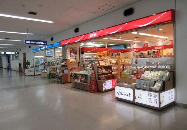 BLUE SKY 小松空港出発ロビー店