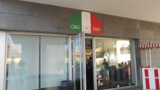チャオ チャオ イタリア