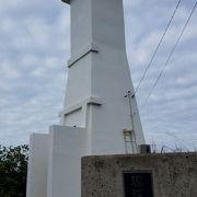 四角い灯台