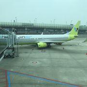 九死に一生を得たLJ213便乗り換え!