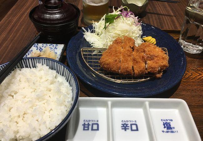 マ メゾン (高島屋店)