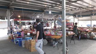 ハローマーケット (哈羅市場)