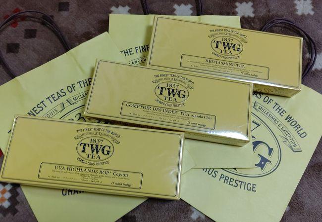 TWG ティーブティック B2 (高島屋ショッピングセンター店)