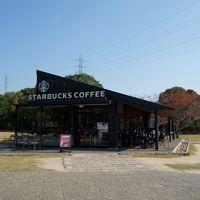 スターバックス・コーヒー 宮島サービスエリア下り線店