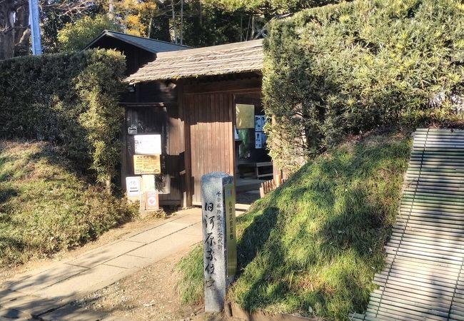 江戸時代の暮らしを学べる