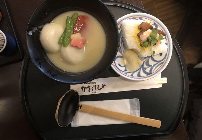 香川のお雑煮 白みそにあん餅