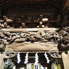 手水舎の彫刻