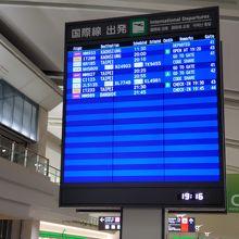 台北、ばんこくに飛んでいました−