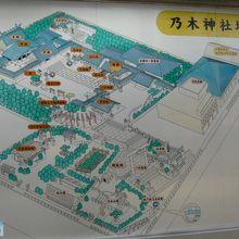 乃木神社の案内図です。乃木公園、旧乃木邸に隣接しています。