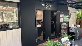 SuiSavon 首里石鹸 (当蔵ギャラリーショップ 本店)