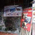 写真:小上海茶飯館 (悲情城市)