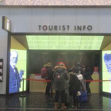 観光案内所 (ウィーン国際空港)