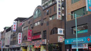 小北百貨 (寧夏店)