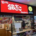 写真:築地銀だこ ハイボール酒場 成田空港店