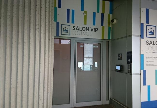 サロン VIP ラウンジ(マルセイユ プロバンス空港)