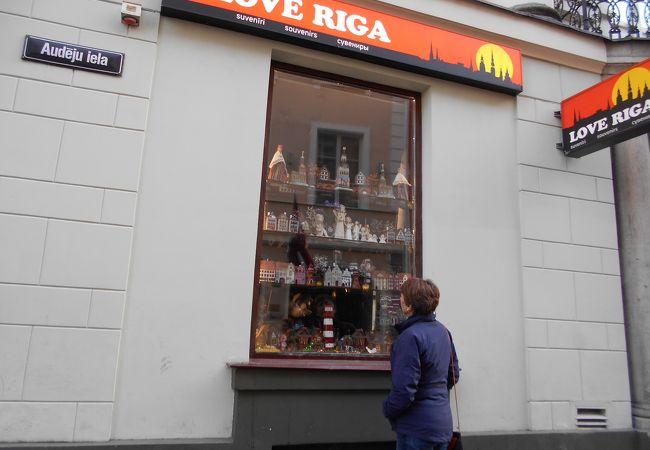 Love Riga