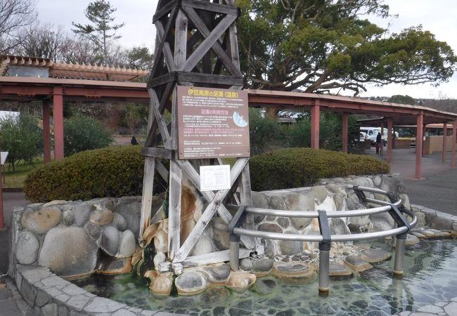 伊豆高原温泉