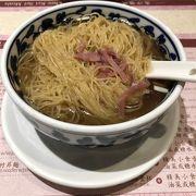 絶品の海老ワンタン麺
