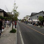 【2021年開催中止】益子春の陶器市