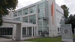 応用工芸博物館