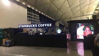 スターバックス コーヒー (香港国際空港店)