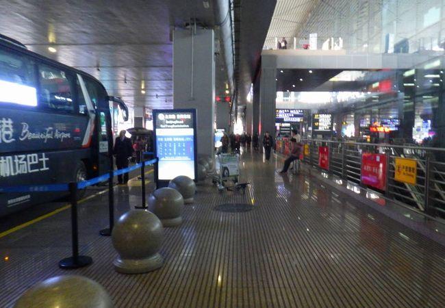 貴陽龍洞堡国際空港 (KWE)