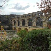 世界遺産の水道橋