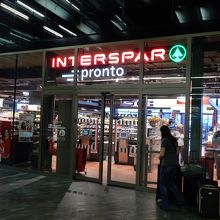 INTERSPAR (ウィーン中央駅)