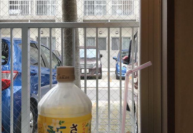 マックスバリュ (石垣店)
