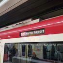 成田空港(第1旅客ターミナル)駅