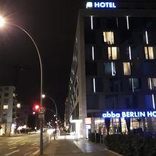 アバ ベルリン ホテル