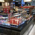写真:京つけもの もり 八条小町店