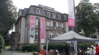 世界文化美術館