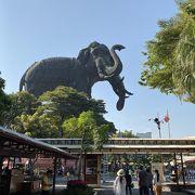 三つ頭のエラワン象が想像の3倍以上大きくてびっくり