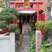 高尾稲荷神社