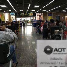 タクシー待合と整理券