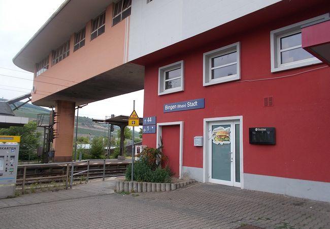 ビンゲンシュタット駅