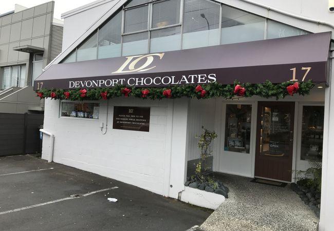 デボンポート チョコレート