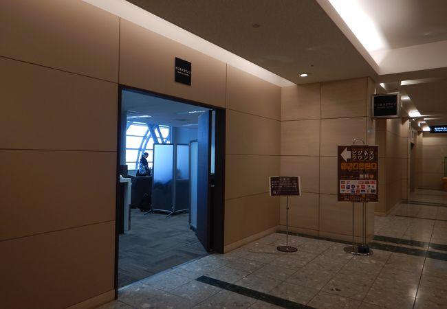 仙台空港 国内線 ビジネスラウンジ EASTSIDE