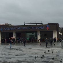 アクサライ駅 (メトロ)