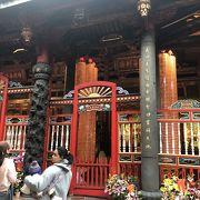 台北で一番古いお寺です