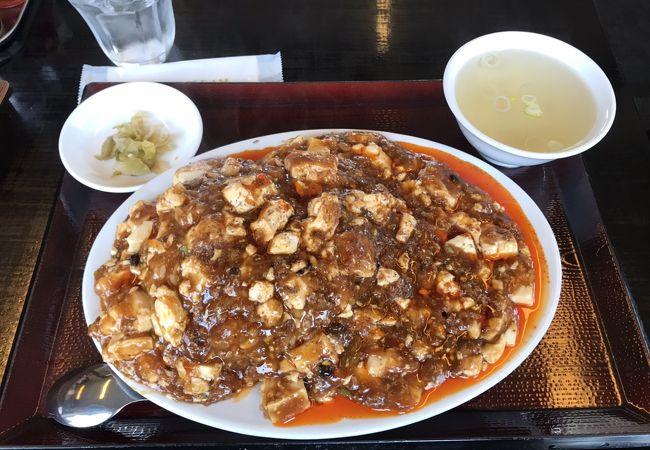 中華食道 真