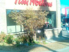ティムホートンズ (クリフトンヒル店)