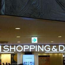 ショッピングモール入り口です。
