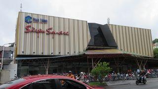 サイゴンスクエア3号店