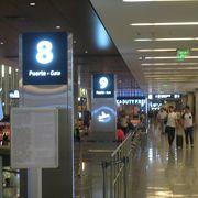 時間制限でラウンジが使えなかったEZE国際空港