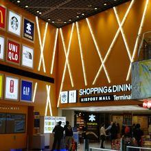 ショッピングモールに展開してるお店一部です。