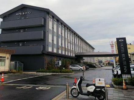 ホテルルートイン香取佐原駅前 写真