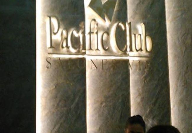 サロンズビップパシフィッククラブ  (アルトゥーロ メリノ ベニテス国際空港)