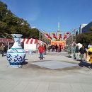 久屋大通公園